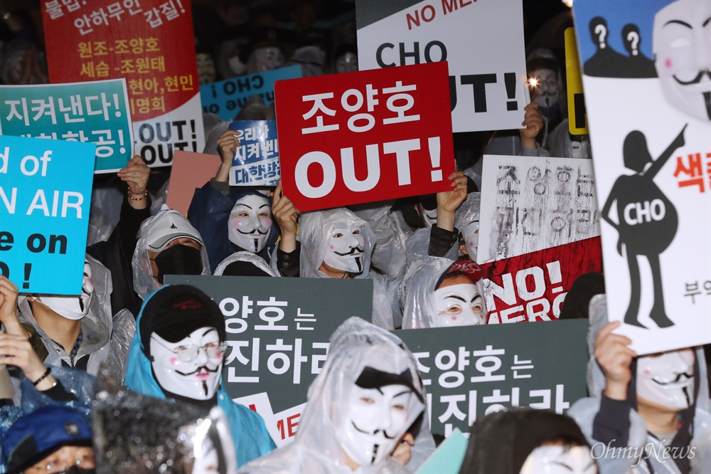 대한항공 직원들 빗속 2차 촛불집회 대한항공 직원과 가족, 시민들이 12일 오후 서울역 광장에서 대한항공 조양호 회장 일가 및 경영진 퇴진과 갑질 근절을 위한 2차 촛불집회를 열고 있다.