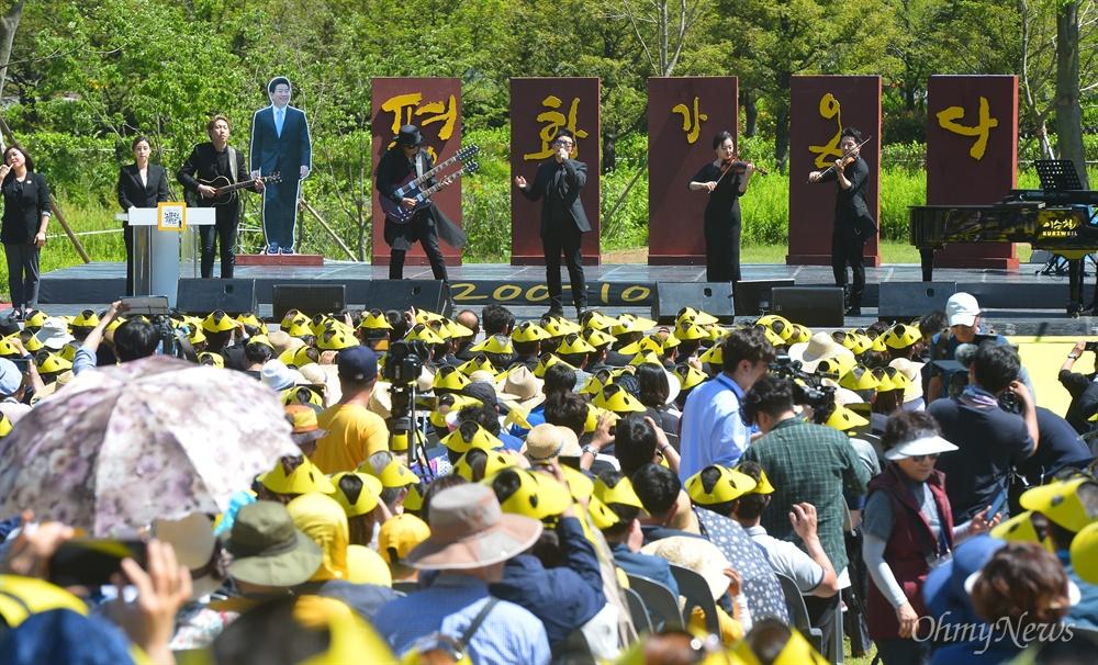 고 노무현 전 대통령 9주기인 23일 오후 경남 김해 봉하마을에서 열린 추도식에서 가수 이승철이 추모공연을 하고 있다.