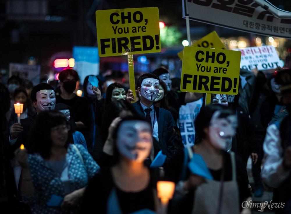 대한항공 직원, 가족, 지지하는 시민들이 25일 오후 서울 종로구 보신각에서 4차 촛불집회를 마치고 사옥을 향해 행진하고 있다.