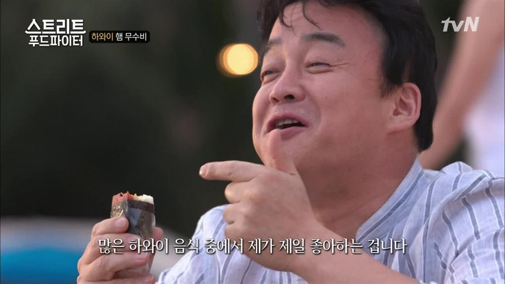 tvN <스트리트 푸드 파이터>의 한 장면.