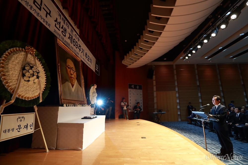 김구 선생 69주기 추모사하는 정세균 전 의장 정세균 전 국회의장이 26일 오전 서울 용산구 백범기념관에서 열린 '겨레의 큰 스승 - 백범 김구 선생 제69주기 추모식'에서 추모사를 하고 있다.