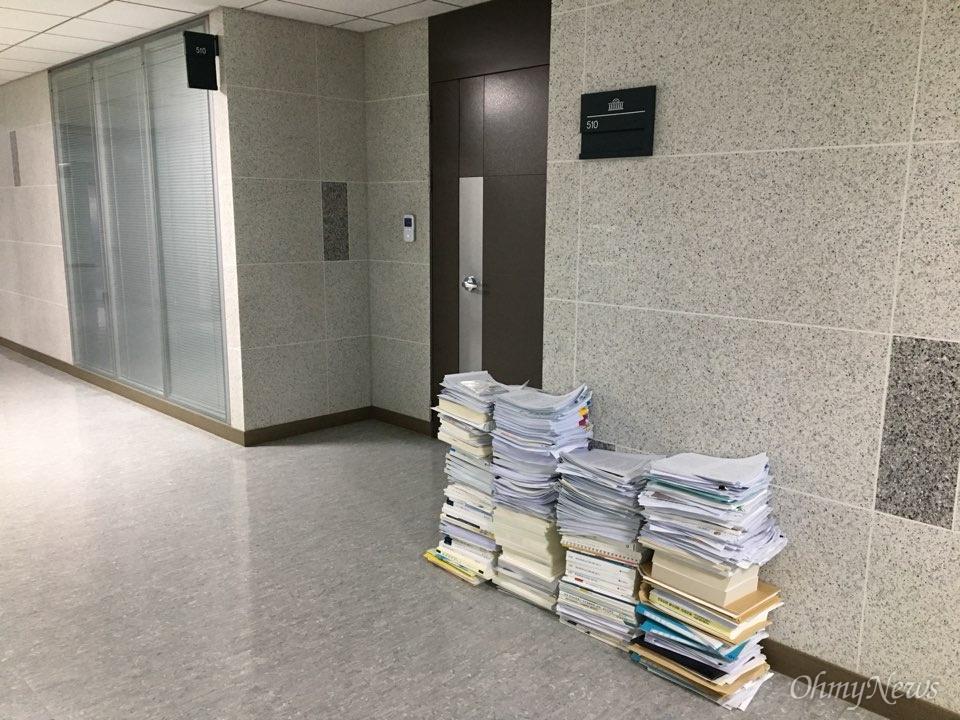 30일, 국회 의원회관 510호 노회찬 의원 사무실 모습