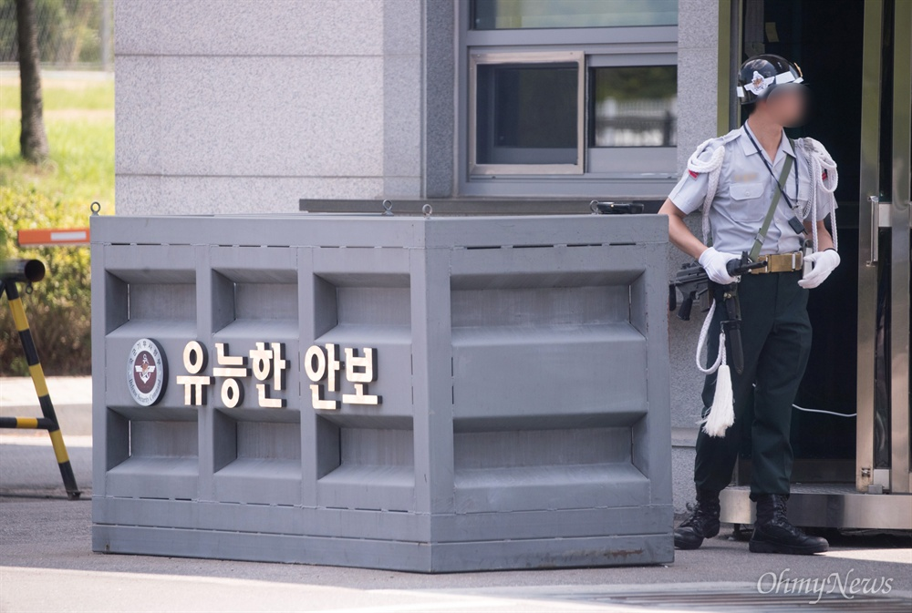 문재인 대통령이 기무사가 작성한 '계엄령 검토 문건' 관련 자료를 즉각 체출 할 것을 지시한 16일 오후 경기도 과천 기무사 정문에서 병사가 근무를 서고 있다.