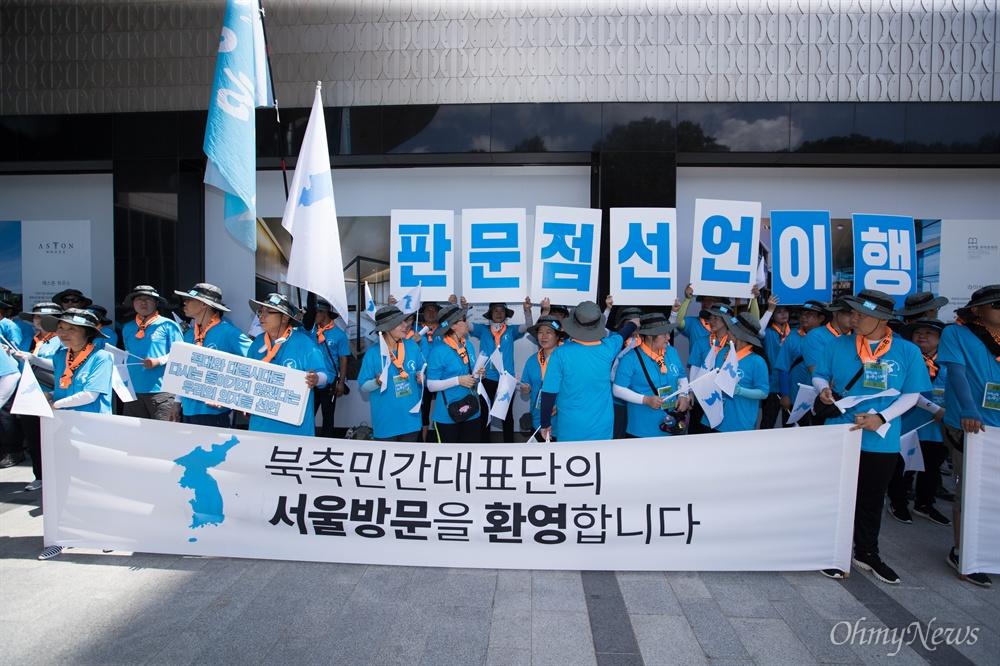 10일 오후 서울 광진구 워커힐 호텔에서 조선직업총동맹 북측 대표단이 도착하자 양대노총 조합원들의 환영을 하고 있다.