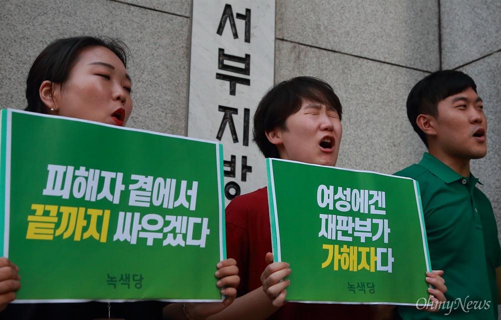 """녹색당 """"여성에겐 재판부가 가해자"""" 녹색당 당원들이 14일 오전 서울 마포구 서울서부지법앞에서 안희정 전 충남도지사가 성폭행 혐의 1심에서 무죄 선고 받은 것에 대해 항의 구호를 외치고 있다."""