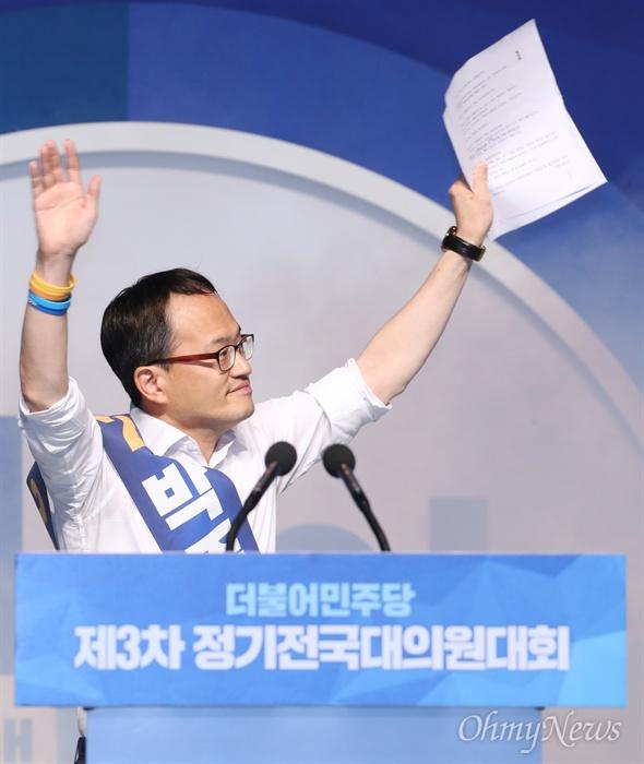 손 흔드는 박주민 후보 25일 서울 올림픽공원 체조경기장에서 열린 더불어민주당 정기전국대의원대회에서 최고위원 선거에 나선 박주민 후보가 당원들의 지지를 호소하고 있다.
