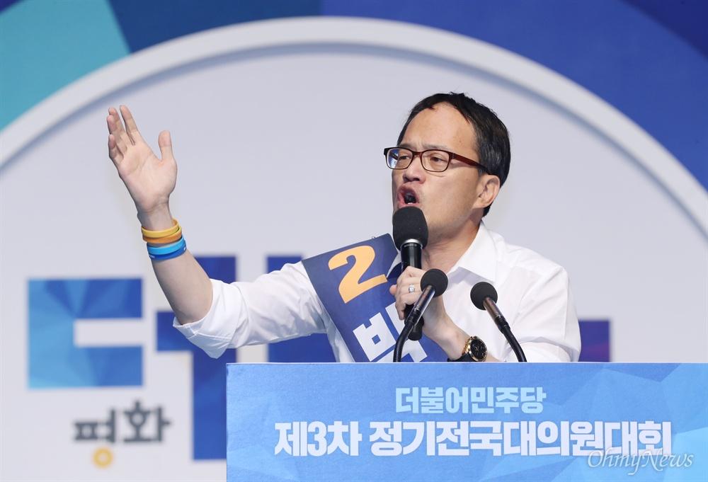 박주민 후보의 오른 팔에 둘러진 형형색색의 팔찌 25일 서울 올림픽공원 체조경기장에서 열린 더불어민주당 정기전국대의원대회에서 최고위원 선거에 나선 박주민 후보가 당원들을 향해 지지를 호소하고 있다.