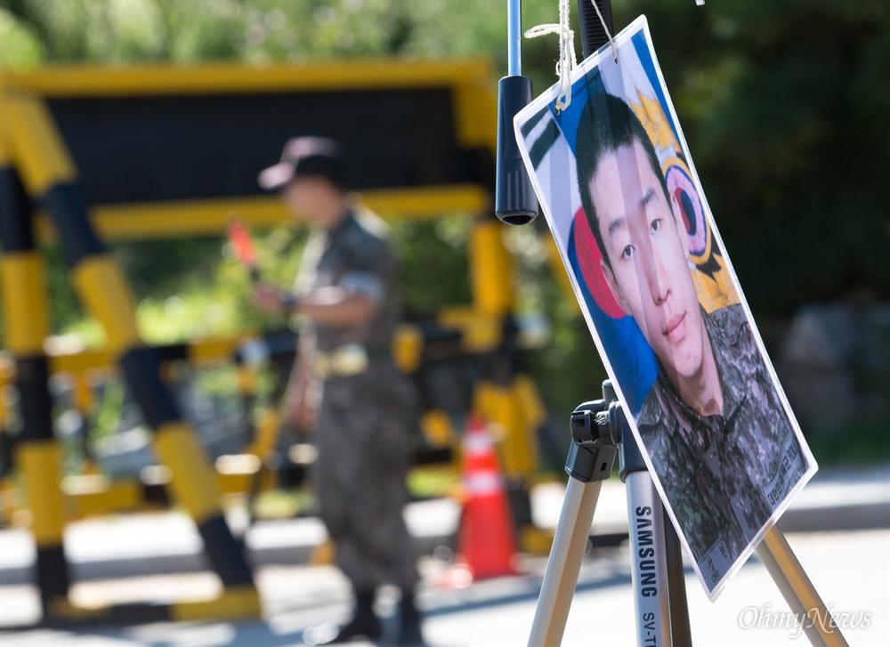 군피해자 고 조성현 일병의 사진이 9일 오전 신병 수료식을 하는 충남 세종시 한 부대 정문 앞에 걸려 있다.