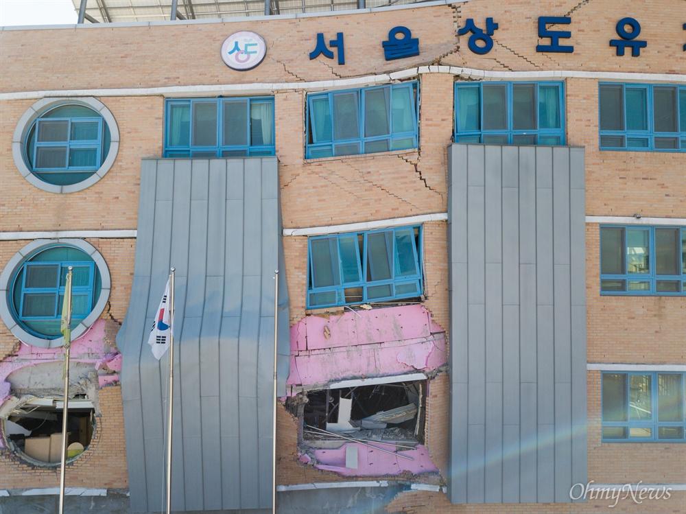 7일 오전 서울 동작구 상도유치원이 인근 주택가 흙 막이가 무너져 건물이 기울어지며 붕괴되어 위태로운 상황이다.
