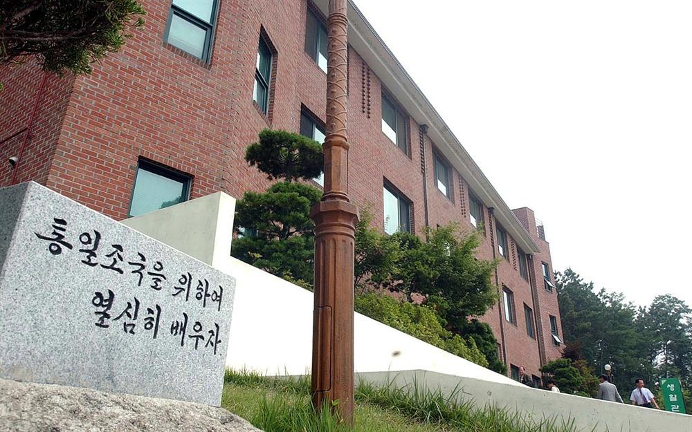 하나원의 탈북자 생활관 경기도 안성시 탈북자정착지원시설인 하나원에서 탈북자들이 생활하는  생활관.