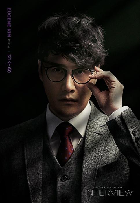 뮤지컬 <인터뷰>의 김수용 배우 프로필 포스터.