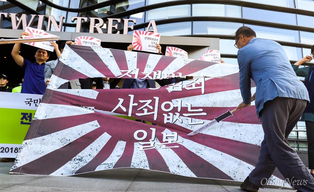 '욱일기'는 안돼! 전쟁반대평화실현국민행동 활동가들이 1일 오후 서울 종로 일본대사관 앞에서 10일 열리는 '제주 국제관함식'에 욱일기를 달고 오겠다는 일본을 규탄하며 욱일기를 베는 퍼포먼스를 하고 있다.
