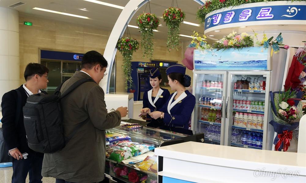 '10.4 선언 11주년 기념 민족통일대회' 참석자들이 4일 오전 평양 순안국제공항에 도착해 음료를 구입하고 있다.