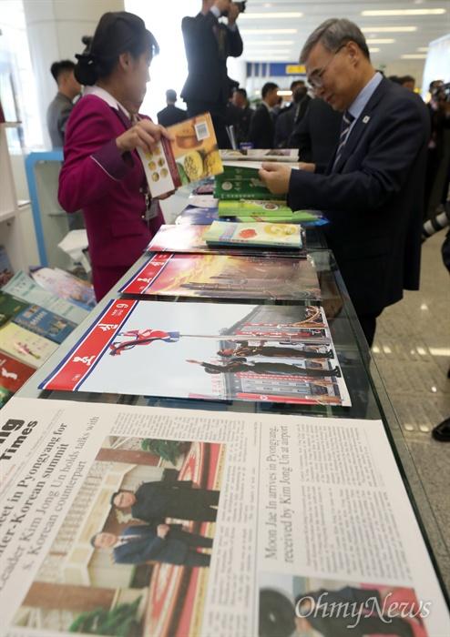 '10.4 선언 11주년 기념 민족통일대회' 참석자들이 4일 오전 평양 순안국제공항에 도착해 출판 기념품을 구입하고 있다.