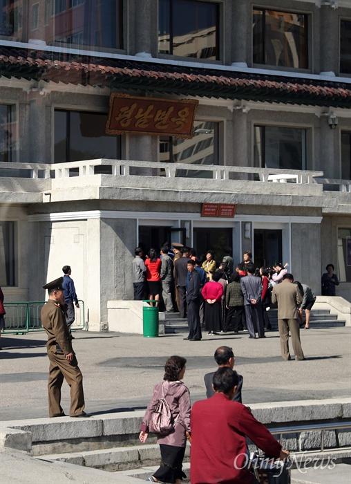 4일 오전 평양시내에 있는 평남면옥에 북측 주민들이 냉면을 먹기 위해 줄을 서고 있다.