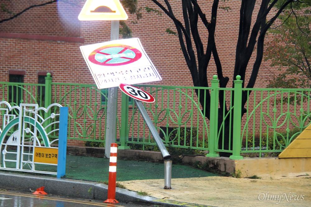 태풍 '콩레이'의 영향으로 10월 6일 오전 창원지역 한 초등학교 앞 교통시설물이 넘어져 있다.