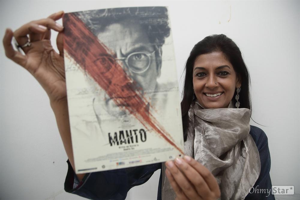 제23회 부산국제영화제(BIFF)에 초청된 인도 영화<만토> 난디타 다스 감독.