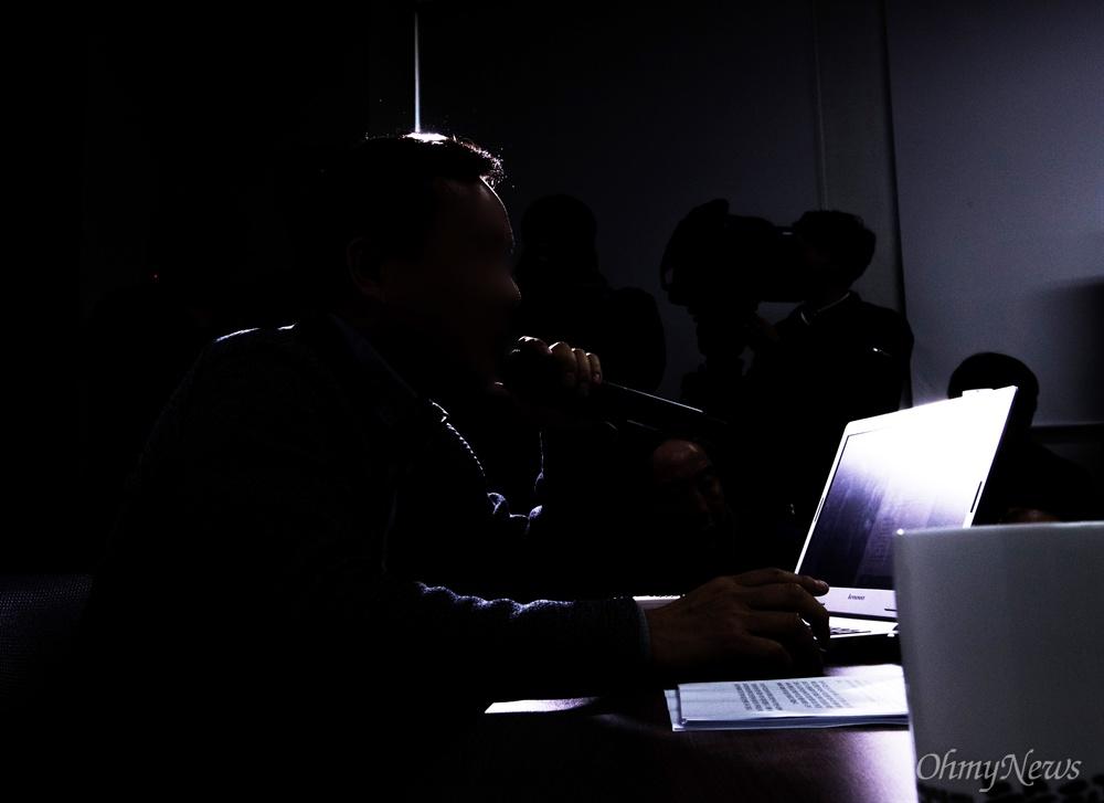 '양진호 사건' 공익제보자가 13일 서울 중구 <뉴스타파> 회의실에서 기자간담회를 열고 내부 고발 계기와 양 회장의 디지털 성범죄 동영상 유통 및 내부직원 '휴대폰 감시'등 다수의 범죄 사실에 대해 증거자료를 제시하고 있다.