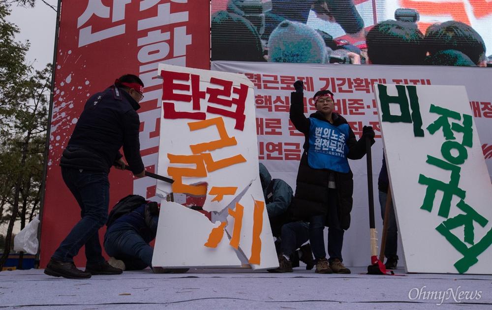 민주노총 조합원들이 21일 오후 서울 여의도 국회 앞에서 총파업대회를 열고 적폐청산, 노조할권리, 사회대개혁을  촉구하고 있다.