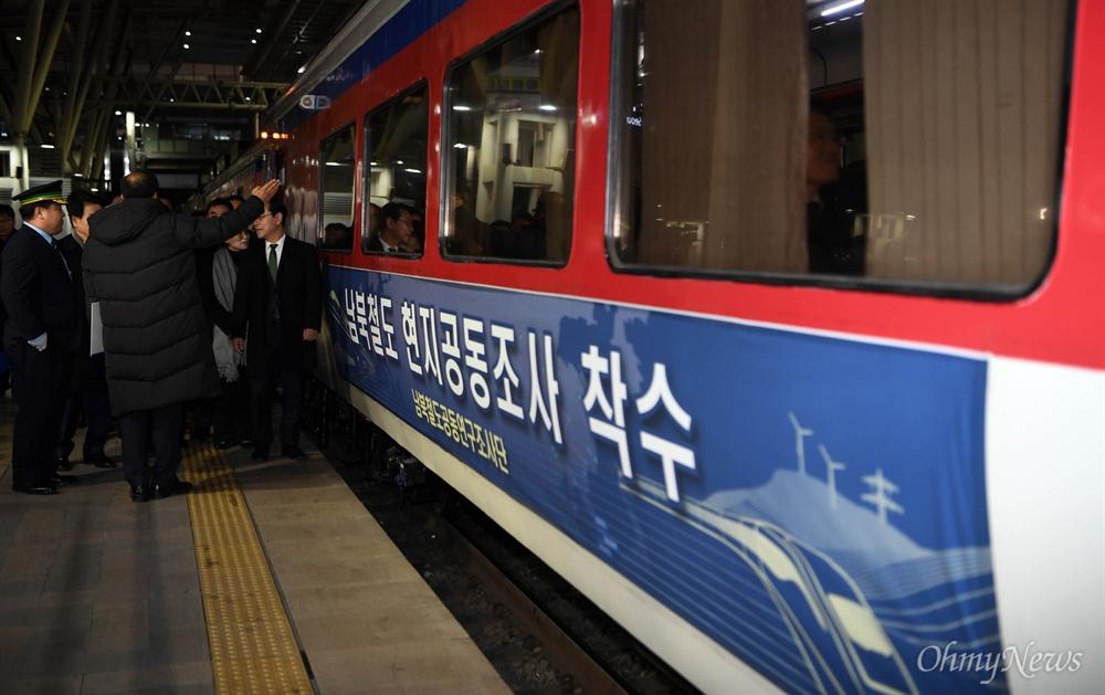 남북철도공동조사단 남측대표단이  30일 오전 서울역을 출발하기전 서울역에서 신의주로  가는 표지판이  붙은 열차를 살펴 보고 있다 .