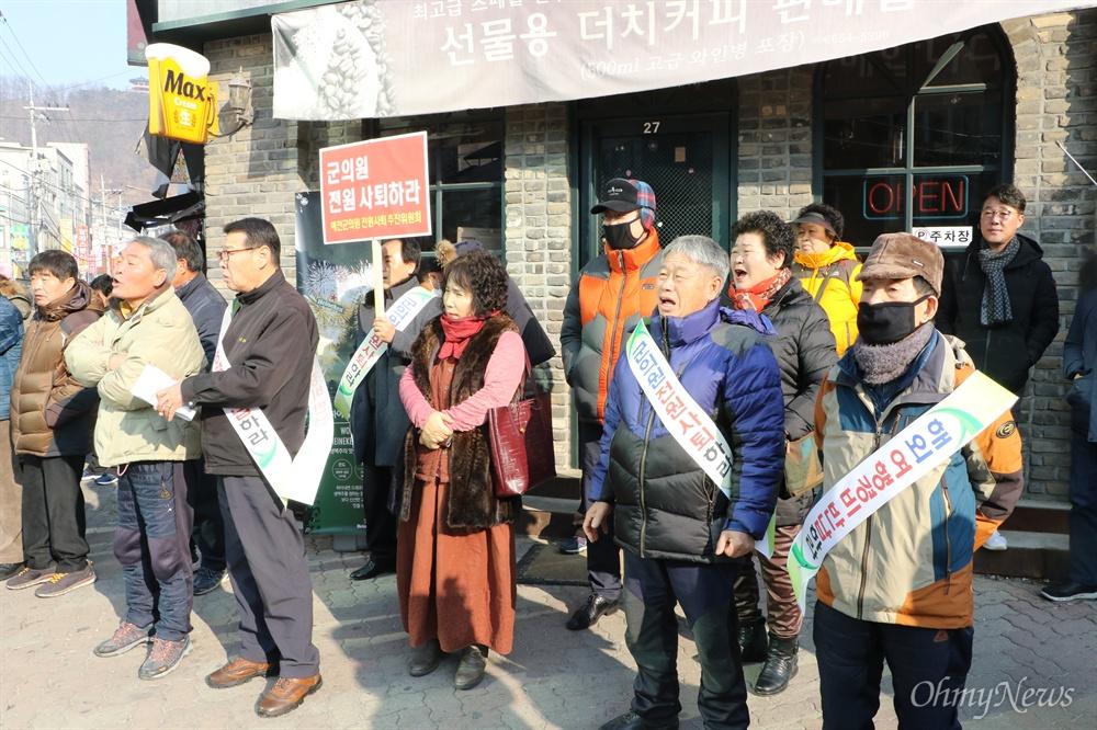 예천군민들이 11일 오전 경북 예천군 예천읍 천부동사거리에서 해외연수 도중 물의를 빚은 군의원들의 전원 사퇴를 촉구하는 집회를 진행하기 위해 모여 있다.