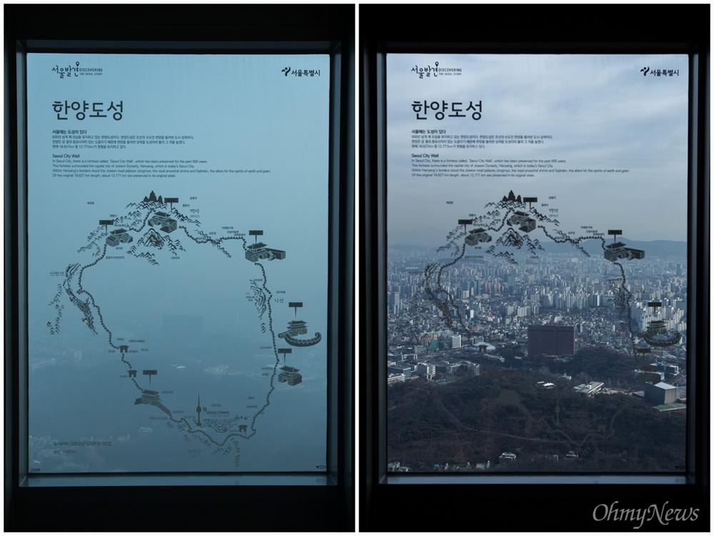 서울 시내의 미세먼지 상태에 따라 각각 14일(왼쪽) 미세먼지 나쁨 수준과 16일 보통 수준의 서울 시내 풍경은 확연한 차이를 보이고 있다.