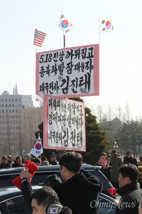 태극기와 성조기 든 김진태 지지자 김진태 자유한국당 의원이 23일 오후 서울 여의도 국회 본관 앞에서 당대표 출마 선언을 하는 동안 한 지지자가 태극기와 성조기를 매단 피켓을 들고 있다.