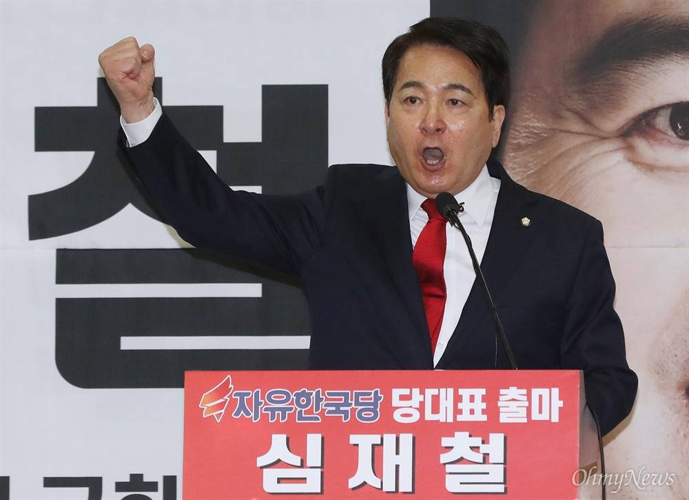 당대표 출마선언한 심재철 자유한국당 심재철 의원이 31일 오전 국회 의원회관에서 기자회견을 열고 당대표 출마 선언을 하고 있다.