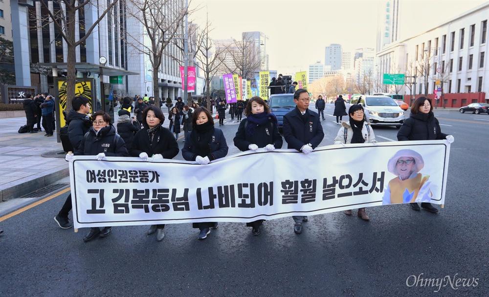 1일 오전 서울시청을 출발해 수요시위가 열리는 옛 일본 대사관 앞을 향해 위안부 피해자 고 김복동 할머니 운구차와 시민장 참여자들이 행진하고 있다.