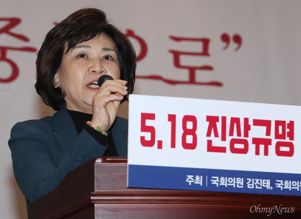 축사하는 김순례 의원 자유한국당 김순례 의원이 8일 오후 서울 여의도 국회 의원회관에서 같은 당 김진태·이종명 의원 공동주최로 열린 '5·18 진상규명 대국민 공청회'에서 축사를 하고 있다.