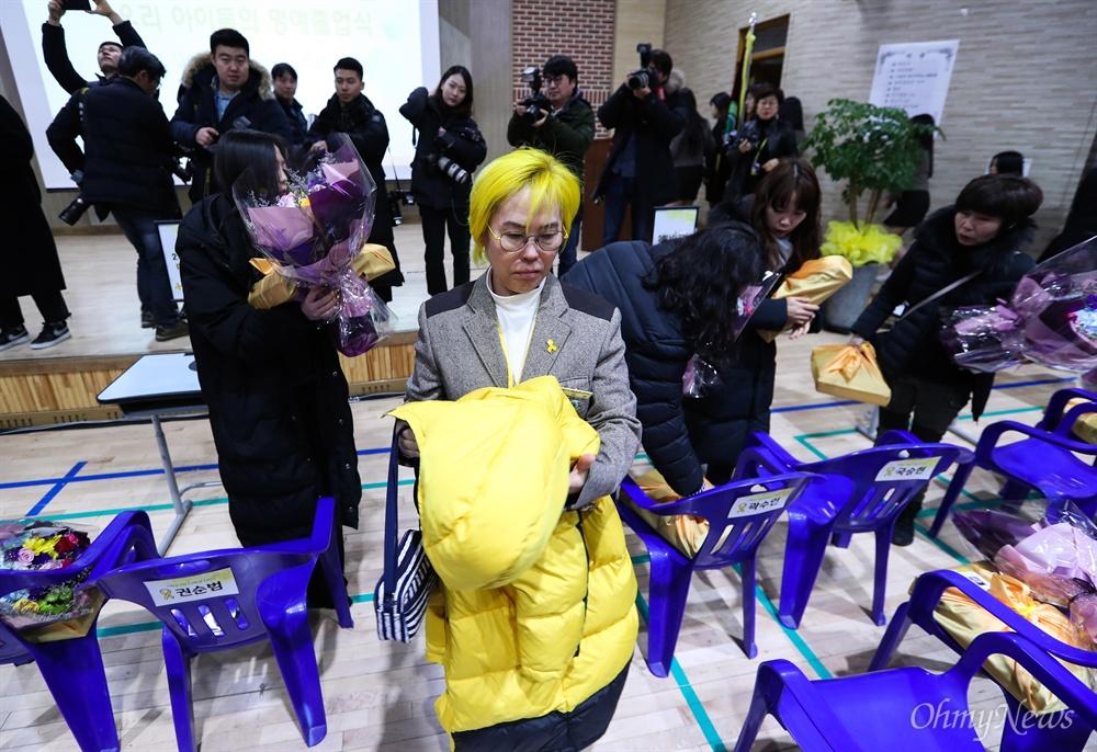 12일 오전 경기도 안산 단원고등학교에서 열린 세월호 참사로 희생된 단원고 학생들의 명예 졸업식에서 순범 엄마 최지영씨가 아들의 교복을 입고 참석하고 있다.