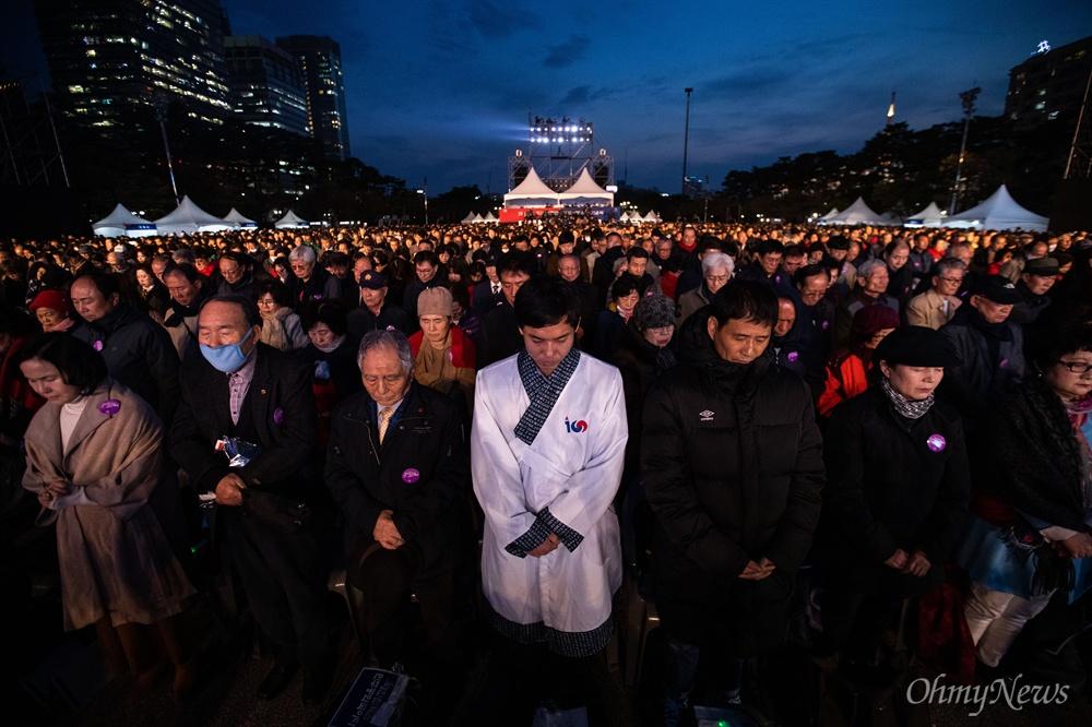 11일 오후 서울 여의도 공원에서 제 100주년 대한민국 임시정부수립 기념식이 열리고 있다.