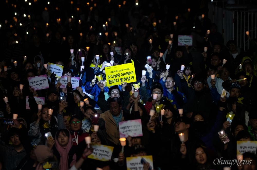 세월호 5주기를 앞둔 13일 오후 서울 광화문 광장에서 열린 세월호참사 5주기 기억문화제에서 참가자들이 촛불과 핸드폰 불빛으로 어둠을 밝히고 있다.