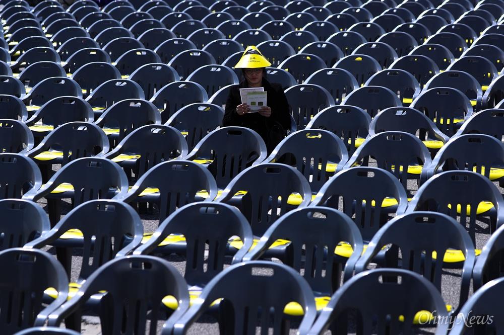 세월호 참사 5주기 인 16일 오후 경기도 안산 화랑유원지에서 5주기 기억식이 열리고 있다.