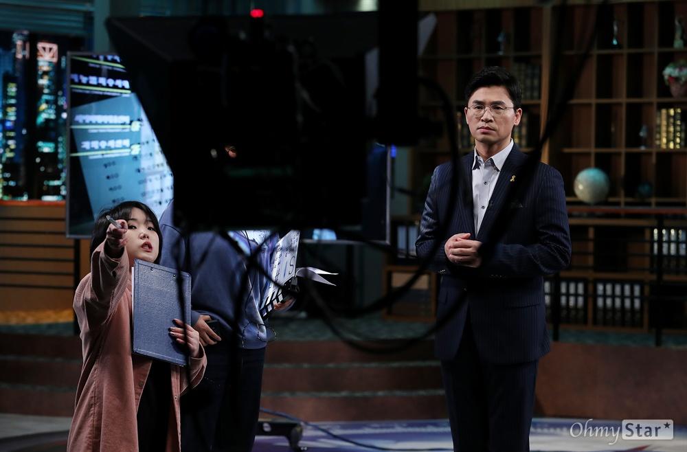 'PD수첩' MBC < PD수첩 > 녹화현장에서의 한학수 PD