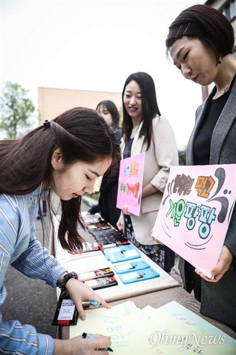 한국어능력시험(TOPIK)을 치르는 응시생들이 한국어로 각오의 글을 남겼다.