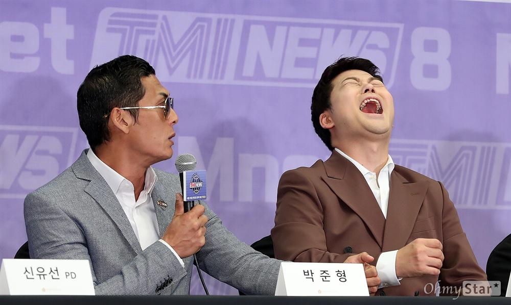 'TMI NEWS' 거침없는 박준형, 빵 터진 전현무 방송인 전현무가 25일 오전 서울 상암동의 한 호텔에서 열린 Mnet < TMI NEWS > 제작발표회에서 가수 박준형의 이야기를 들으며 웃고 있다. < TMI NEWS(Thursday Mnet Idol) >는 대한민국 대표 아이돌들의 최근 소식부터 어디서도 공개된 적 없는 정보들을 뉴스와 토크쇼 형식으로 전하는 신규 예능 프로그램이다. 25일 목요일 오후 8시 첫 방송.