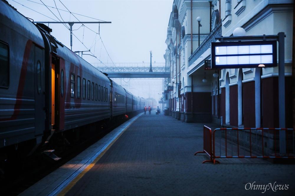 러시아 블라디보스토크의 기차역 풍경.