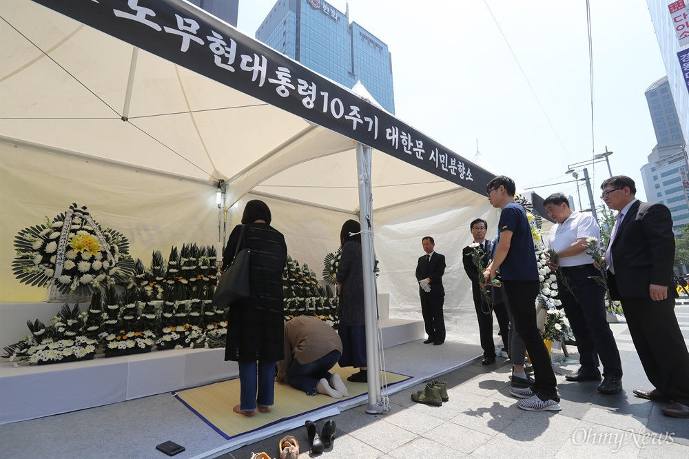 '벌써 10년, 여전히 당신이 그립다' 노무현 대통령 10주기인 23일 오전 서울 덕수궁 대한문앞에 마련된 시민분향소에서 시민들이 조문하고 있다.