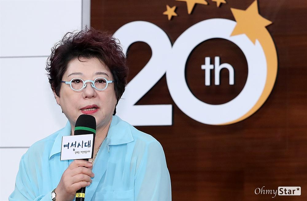 '여성시대' 양희은, 순식간에 지나간 20년 여성시대 DJ 양희은이 4일 오후 서울 상암동 MBC사옥에서 열린 MBC라디오 <여성시대 양희은, 서경석입니다>의 양희은 진행 20주년 기자간담회에서 기자들의 질문에 답하며 소감을 말하고 있다. <여성시대>는 1975년 '임국희의 여성살롱'으로 첫 방송을 시작한 뒤 1988년 지금의 <여성시대>로 프로그램명이 바뀌어 31년째 방송되고 있다. 오는 7일, 1999년 6월 7일부터 <여성시대> 마이크를 잡은 DJ 양희은의 진행 20주년을 맞아 'DJ 양희은의 골든마우스 헌정식'이 열린다.