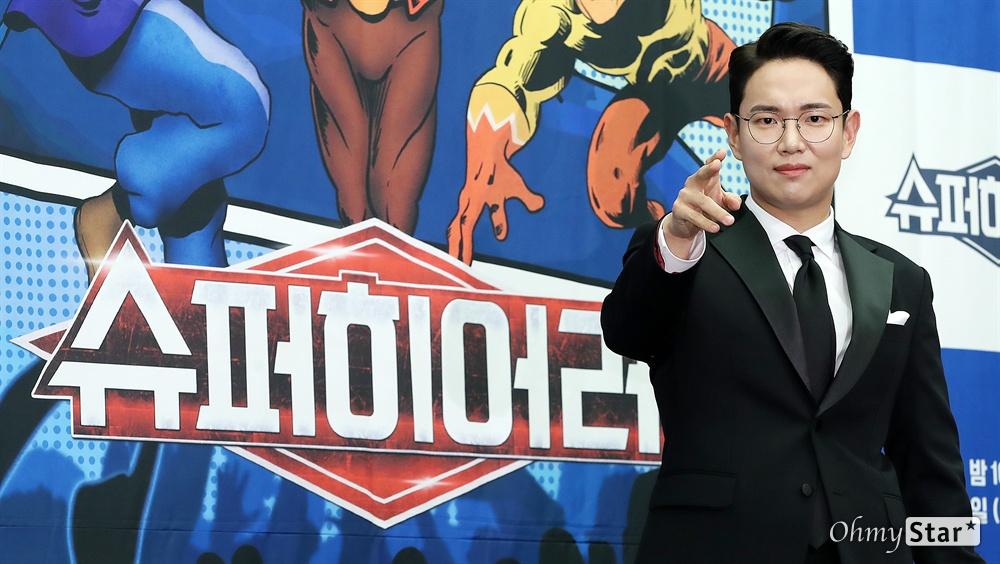'슈퍼히어러' 장성규, 자유로운 슈퍼영혼! 방송인 장성규가 14일 오전 서울 상암동의 한 호텔에서 열린 tvN <슈퍼히어러> 제작발표회에서 포토타임을 갖고 있다.  <슈퍼히어러>는 톱클래스 뮤지션들이 히어러(Hearer)로 출연, 비주얼은 보지 못한 채 오로지 싱어들의 노래만을 듣고 5인의 싱어들 중 주제에 맞는 진짜 싱어를 찾아내는 '귀피셜(자신의 귀를 근거로 한 주장)' 음악 추리 예능이다. 16일 일요일 오후 10시 40분 첫 방송.