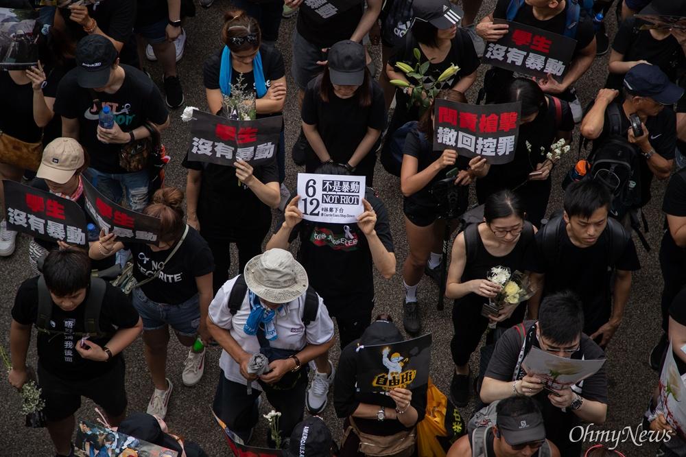 16일 오후 범죄인 인도법(일명 송환법) 폐지를 촉구하는 '검은 행진'에 참가한 홍콩 시민들이 중앙정부 청사를 향해 행진을 하고 있다.