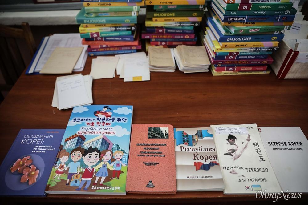 정수리 학교의 한국 관련 교재들.