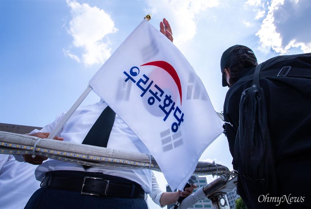 우리공화당 조원진 공동대표와 당원들이 6일 오후 서울역 광장에서 태극기 집회를 마치고 광화문 광장을 향해 행진하고 있다.