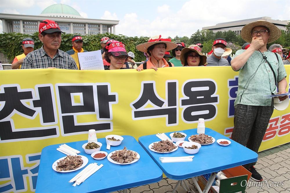 개 사육 농민 단체인 대한육견협회 회원들이 12일 오전 서울 여의도 국회 앞에서 개 식용 금지 법안 반대를 주장하고 있다.
