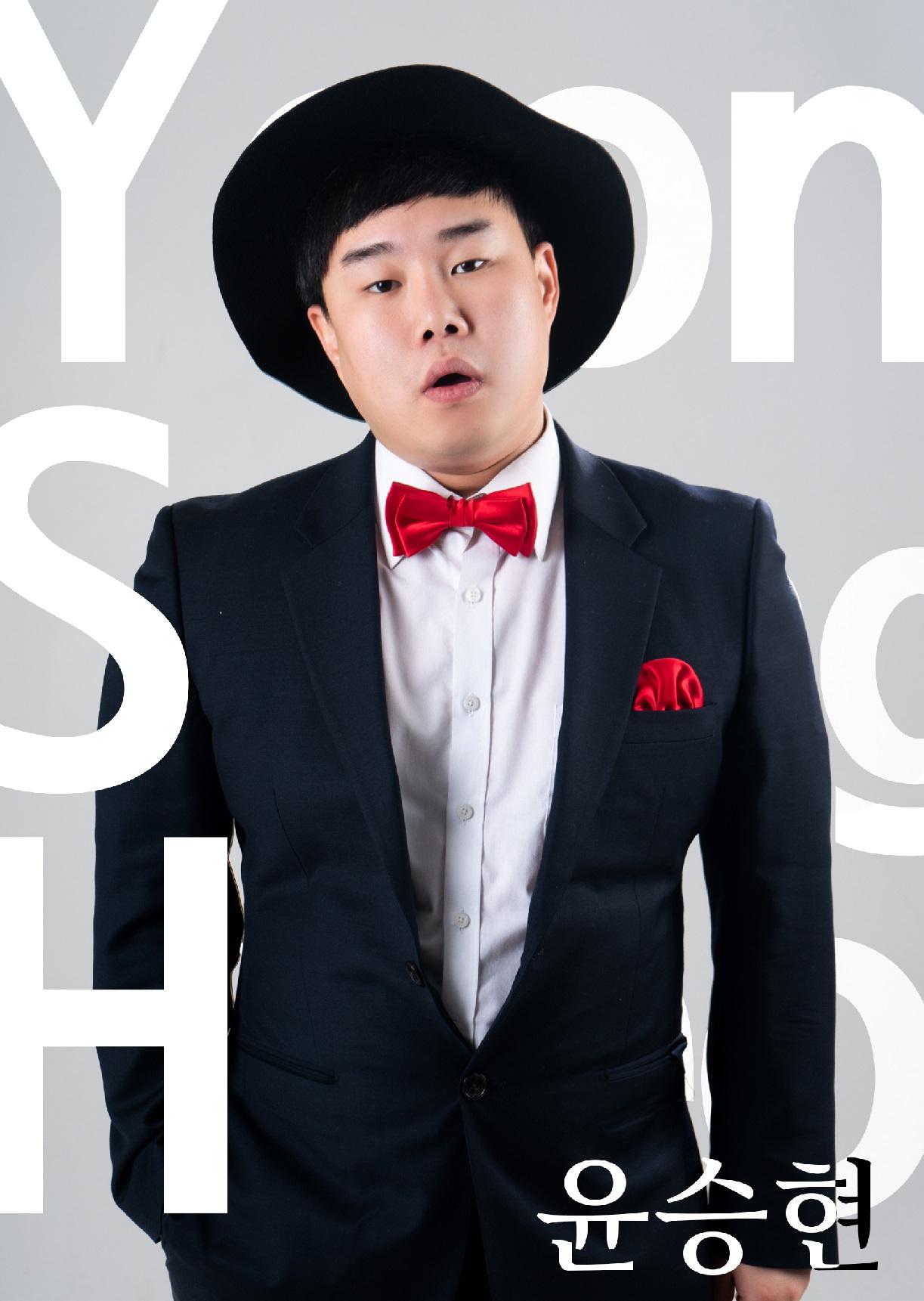 개그맨 윤승현씨.