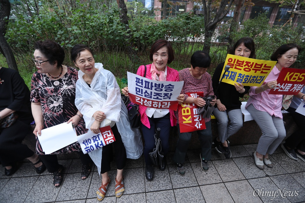 'KBS 수신료 거부' 동참한 한국당 당원들 자유한국당 당원들이 25일 오전 여의도 국회의사당역 인근에서 열린 KBS 수신료 거부 운동 출정식에 참여하고 있다.