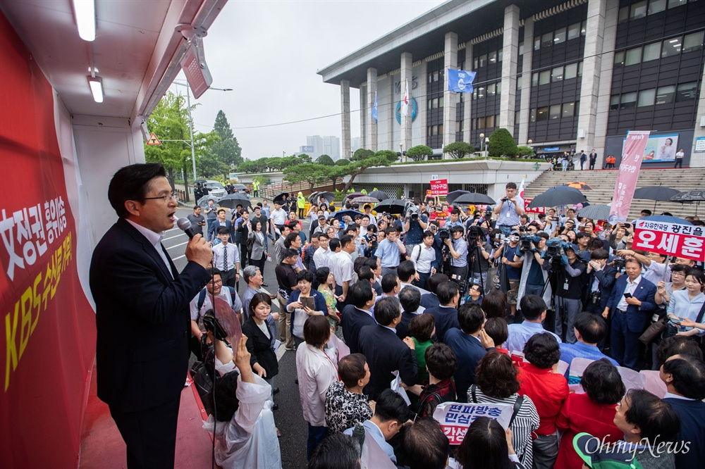KBS 사옥 앞에 선 황교안 자유한국당 황교안 대표가 25일 오전 여의도 국회의사당역 인근에서 열린 KBS수신료 거부 운동 출정식을 갖고 KBS 사옥까지 행진한 뒤 규탄사를 하고 있다.