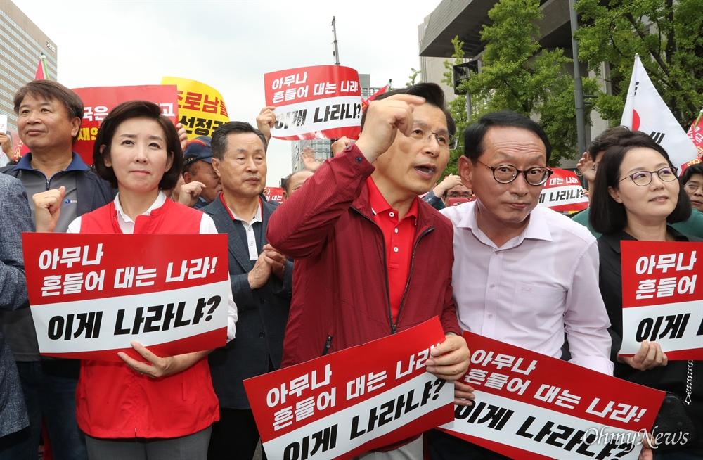 자유한국당 황교안 대표와 나경원 원내대표가 24일 오후 서울 세종문화회관 앞에서 열린 '살리자 대한민국'> 문재인 정권 규탄집회에 참석하고 있다.