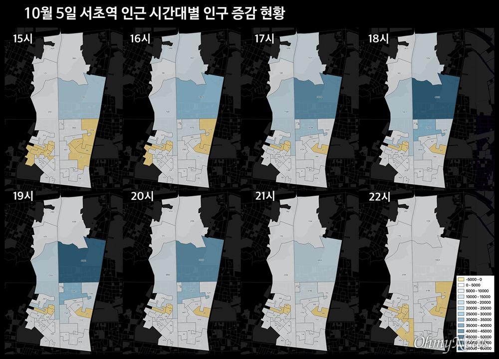 '서울 생활인구 데이터'로 5일 검찰개혁촉구 촛불문화제가 열렸던 서초역 인근 인구를 추정했다. 서초역을 중심으로 한 32개 집계구의 4주간 토요일 평균인구수를 기준으로 5일 동시간대 차이를 색과 농도로 표현했다. 15시(왼쪽 위)부터 집회가 마무리된 22시(오른쪽 아래)까지 인구 증감 추이를 확인할 수 있다.  <데이터 출처 : 서울열린데이터광장>